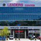 مجموعة حيدر مراد و اولاده للإستثمار - الإدارة العامة