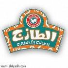 Al Tazej