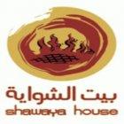 Alshawya House