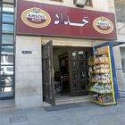Raed Haddad Minimarket