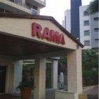 فندق راما