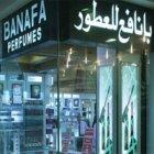 Banafa Perfumes