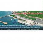 Morjan Al Salwa Resort