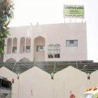Braem Al Watan School