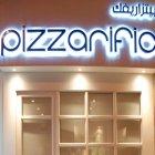 Pizzarific