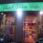 Sanabel Al Salam Sweets