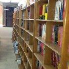 مكتبة ابو رميلة