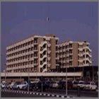 مستشفى حمد العام