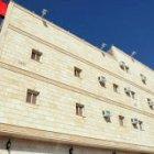 Diyafat Yanbu Furnished Apartments