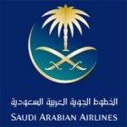 خطوط طيران السعودية