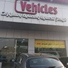 Vehicles Cars Service