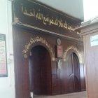 مسجد جامعة البلقاء التطبيقية