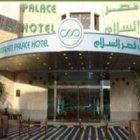 Al Salam Palace Hotel