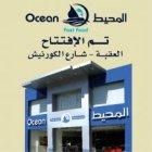 Ocean Fast Food