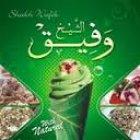 El Sheikh Wafiq