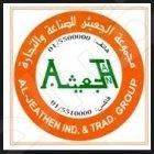 Al Jeathen Co