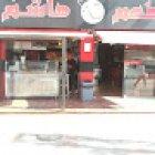 Hashem Khalefh Restaurant