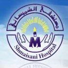 مستشفى الشميساني