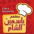 Yasmeen Al Sham Restaurant