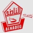 Al Nadeg