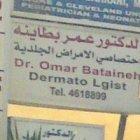 Dr. Omar Bataineh