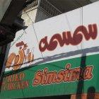 Simsmah Fried Chicken