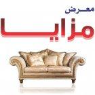 Mazaya Furniture Gallery