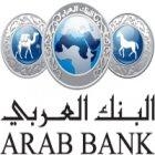 Arab Bank ATM