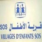 Children's Village Association of Jordan SOS