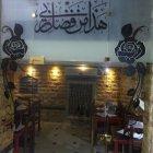 مشاوي أبو حاتم
