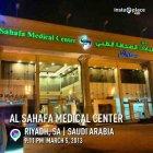 مجمع الصحافة الطبي