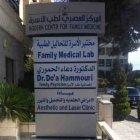الدكتورة دعاء الحموري