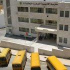 مدرسة أكاديمية المجد الوطنية