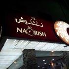 Naqrish