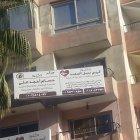 دكتور حسام احمد على
