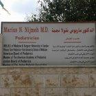 الدكتور ماريوس نجمة