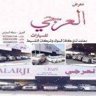 Al Arji Cars Trading