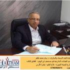 الدكتور بسام طاهر