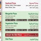 Pizza Qaysar