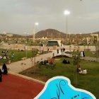 Al Radf Park