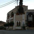 Lebanese House Restaurant