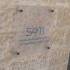 شركة سام للهندسة و التجارة