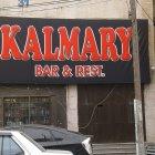 كاليماري