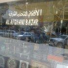 Al Afaghani