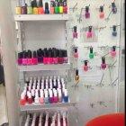 Fatena Beauty Center for Nail Care