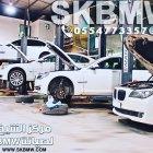 Al Shaikh BMW Center