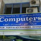 مؤسسة ماهر يوسف للكمبيوتر