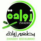 Zwadeh Restaurent