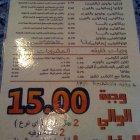 Al Wali Pizza