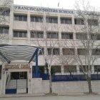 مدرسة الفرنسسكان